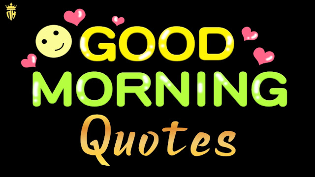 motivational good morning quotes, good morning quotes beautiful,inspiring good morning quotes, good morning quotes with inspiration, beautiful good morning quotes,  good morning quotes for a friend