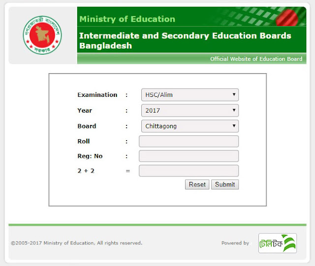 HSC Result 2017 Chittagong Board.