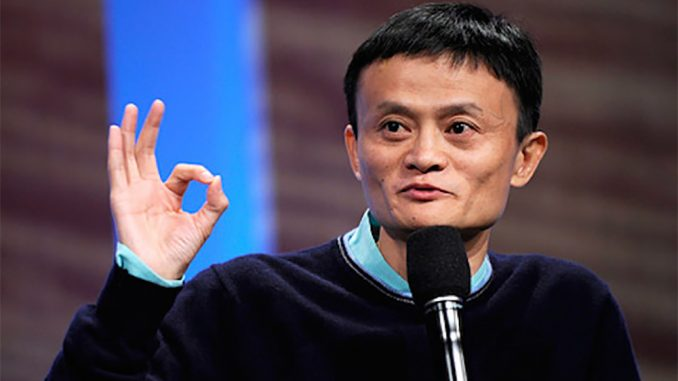 jack ma shares views on bitcoin and blockchain