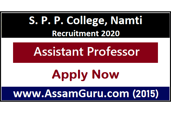 S.P.P. College, Namti Recruitment 2020