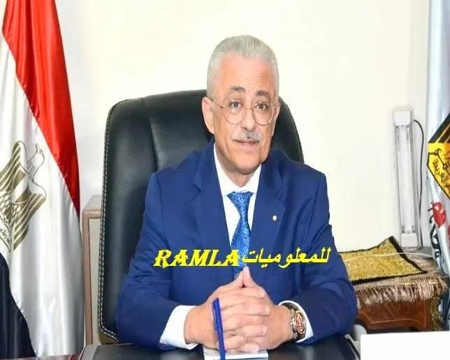 وزير التعليم يحسم فتح السناتر ورسائل هامة للطلاب، أعلان وزير التربية والتعليم