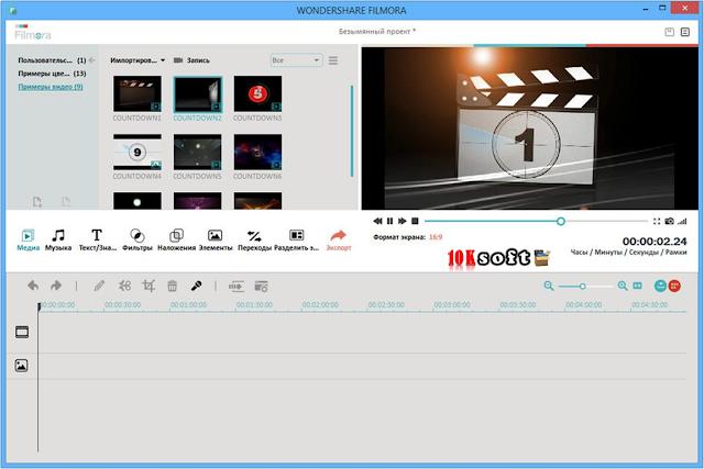 Wondershare Filmora 7 latest version Free Download