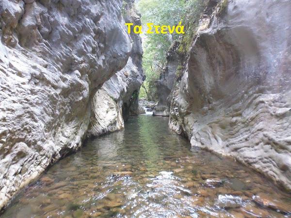 Όχι άλλα Μικρά Υδροηλεκτρικά (ΜΥΗΕ) στο Αγιατριαδίτικο ποτάμι