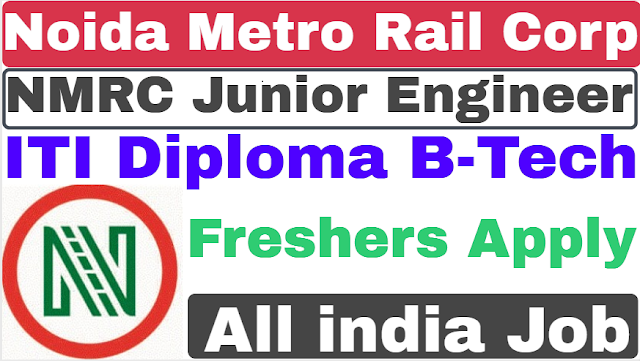 Noida Metro Rail Corporation NMRC  Junior Engineer Recruitment 2019 | ITI Diploma B-tech