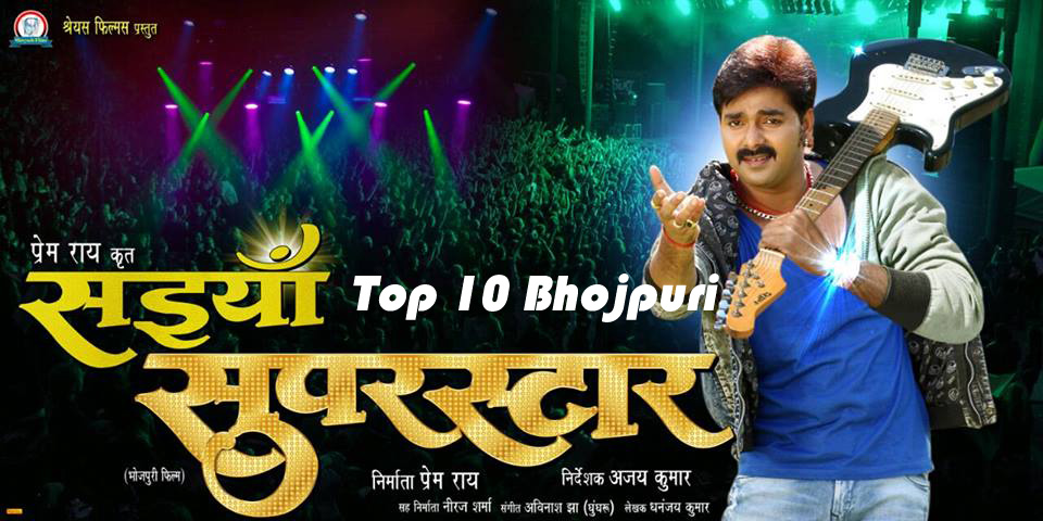 Bhojpuri movie Saiyaan Superstar 2017 wiki, full star-cast, Release date, Actor, actress, Song name, photo, poster, trailer, wallpaper