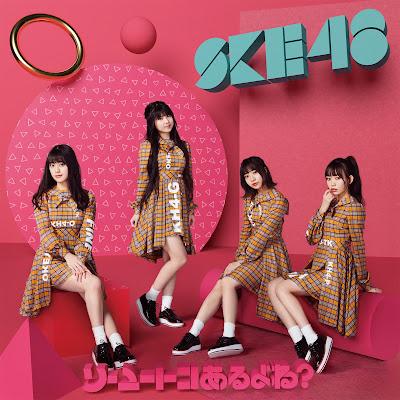[Lirik+Terjemahan] SKE48 – Koi no Konkyo (Dasar Cinta)