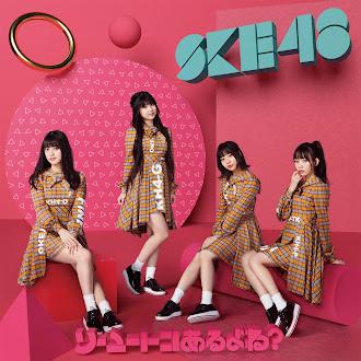 [Lirik+Terjemahan] SKE48 - Koi no Konkyo (Dasar Cinta)