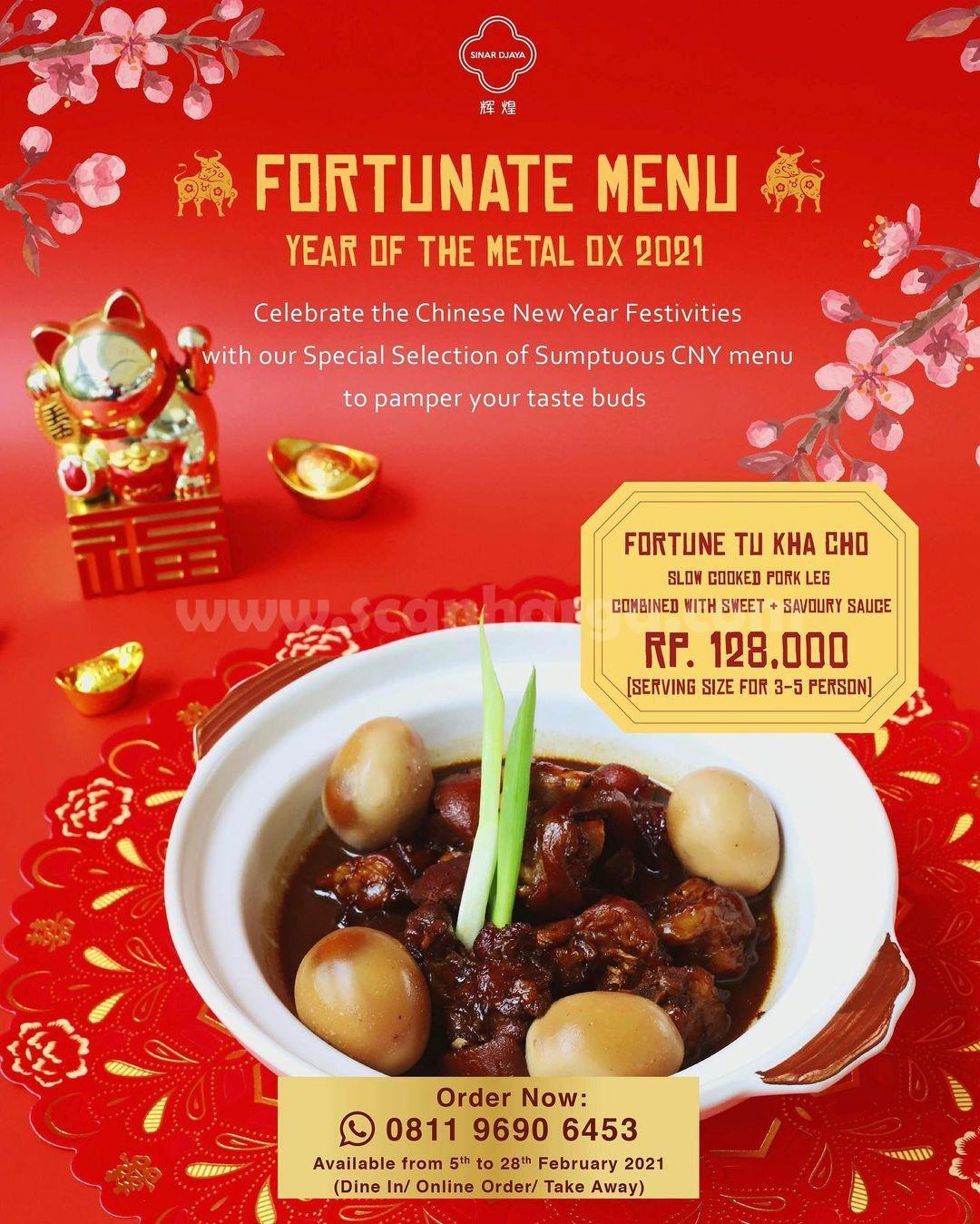 Sinar Djaya Promo Chinese New Year! Harga Special Menu mulai Rp 128.000