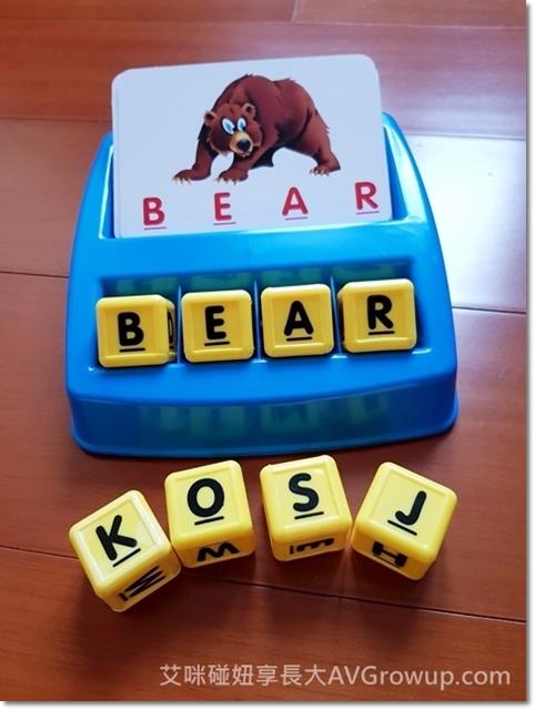 英文字母卡-英文字母教具-英文字母嵌形板-小牛津點讀筆-英文閃卡-在家自學英文-認知教具