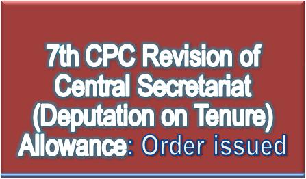 7th-cpc-deputation-on-tenure-allowance-dopt