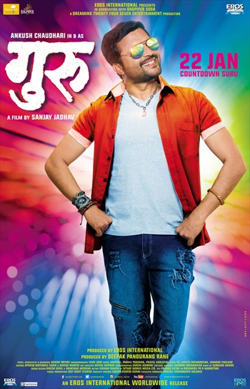 Guru 2016 UNCUT Dual Audio Hindi 720p HDRip 1.2GB