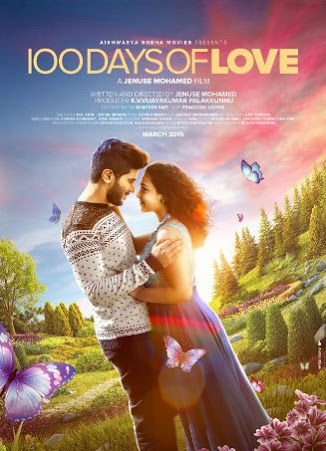 100 Days of Love (2015) Dual Audio 720p UNCUT HDRip [Hindi + Malayalam] 1.2GB Download