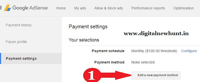 Payment Settings Option