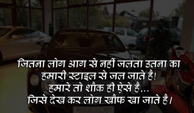shayari about rajput