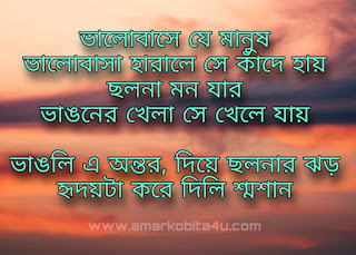 Biroho Agun Lyrics