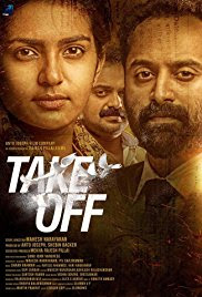 Take Off 2017 Dual Audio ORG 720p UNCUT HDRip Download world4ufree.vip , South indian movie Take Off 2017 hindi dubbed world4ufree.vip 720p hdrip webrip dvdrip 700mb brrip bluray free download or watch online at world4ufree.vip