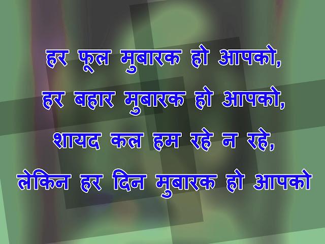 hindi motivational channel