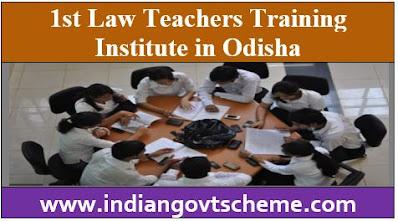 Law Teachers Training Institute