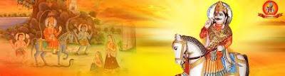 लोकदेवता देवनारायण जी राजस्थान