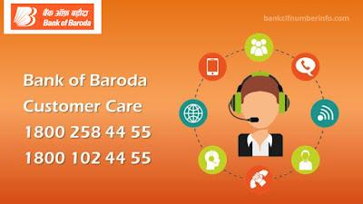 Bank of Baroda balance check customer care