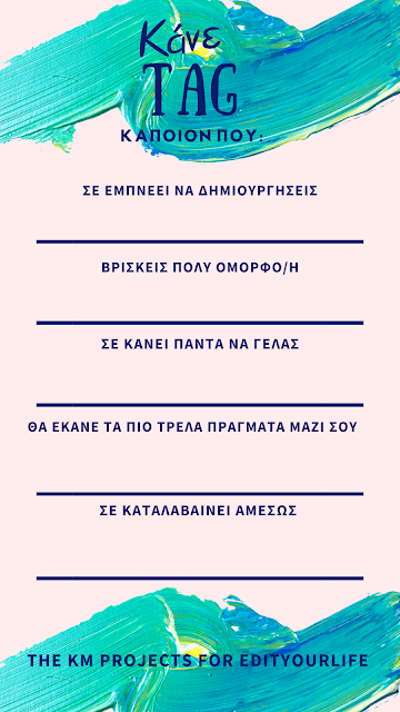 template instagram stories greek