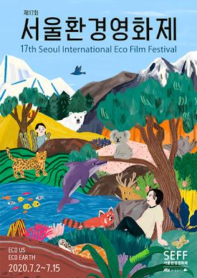 SEOUL INTERNATIONAL ECO FILM FESTIVAL
