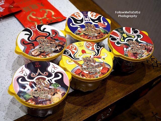 Da Long Yi Hot Pot Range Of Ready-To-Eat Food