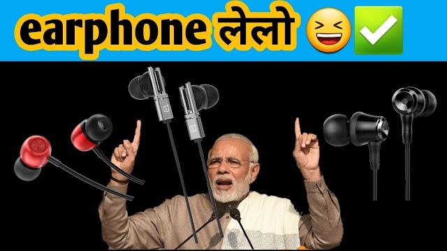 Under ₹500 wow⚡ सबसे बढ़िया  Earphones सिर्फ ₹500 से कम में