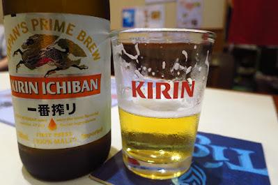 Keria Japanese Restaurant, kirin beer