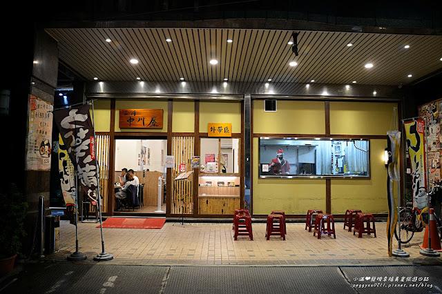 三河屋鰻魚三吃三河中川屋台北中山區鰻魚飯