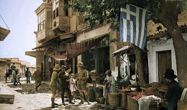 Όταν στη Σμύρνη κυμάτιζε η Ελληνική σημαία.