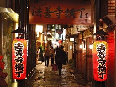 Downtown Minami Area