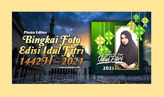 Kartu Ucapan Lebaran Idul Fitri 2021
