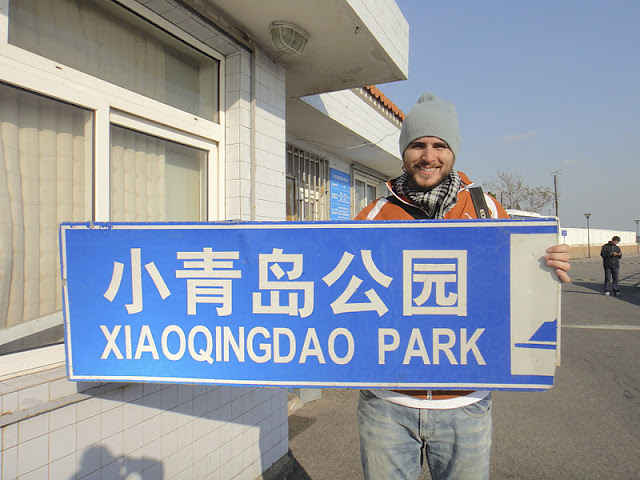 XiaoQingdao Park │Coffee Land