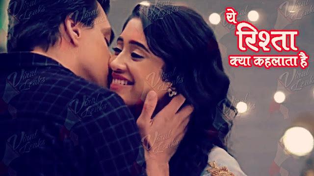 WOW! Kartik Naira romance to heat up Yeh Rishta Kya Kehlata Hai Kairav sneak peek