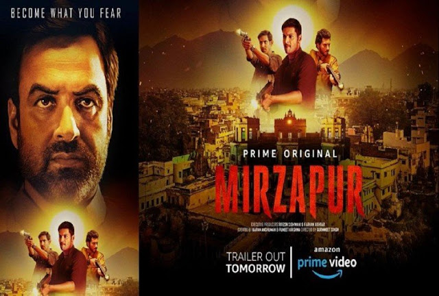 Mirzapur web series hindi