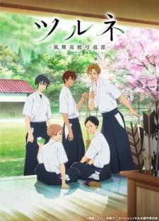 Tsurune: Kazemai Koukou Kyuudoubu Opening/Ending Mp3 [Complete]