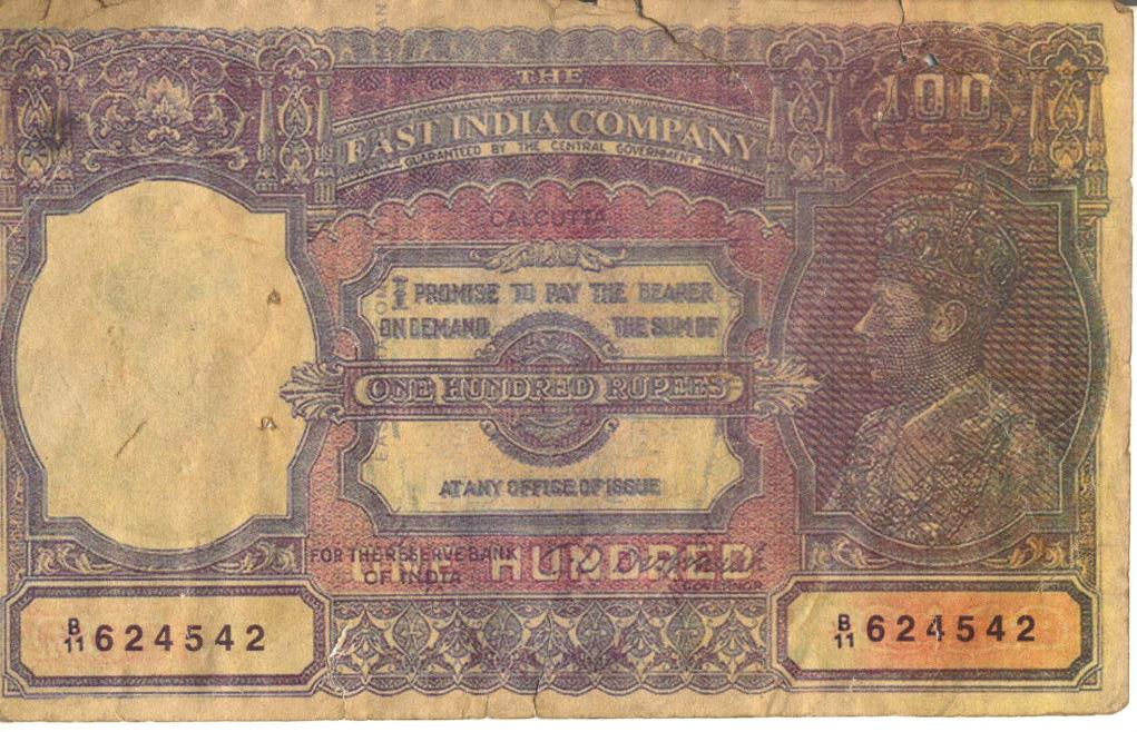 World Banknotes: 100 Rupees East India Company Eagle Note