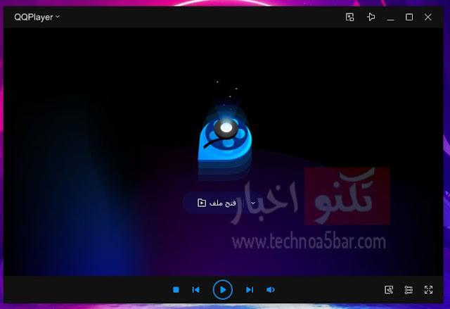 تحميل برنامج QQ Player مشغل فيديوهات عربي للكمبيوتر اخر اصدار