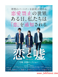 Sinopsis Movie Jepang : Love and Lies / 恋 と 嘘(Live Action) 2017