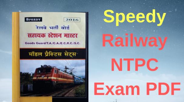 Speedy Railway NTPC Exam PDF in Hindi