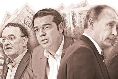 ΒΛΑΝΤΙΜΙΡ ΠΟΥΤΙΝ:»ΔΙΩΞΤΕ επειγόντως τον Τσίπρα…Κινδυνεύει η Ελλάδα»! ΡΑΓΔΑΙΕΣ ΠΟΛΙΤΙΚΕΣ ΕΞΕΛΙΞΕΙΣ