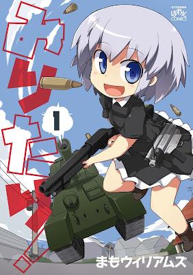[Manga] みりたり! 第01巻 [Miritari! Vol 01] Raw Download