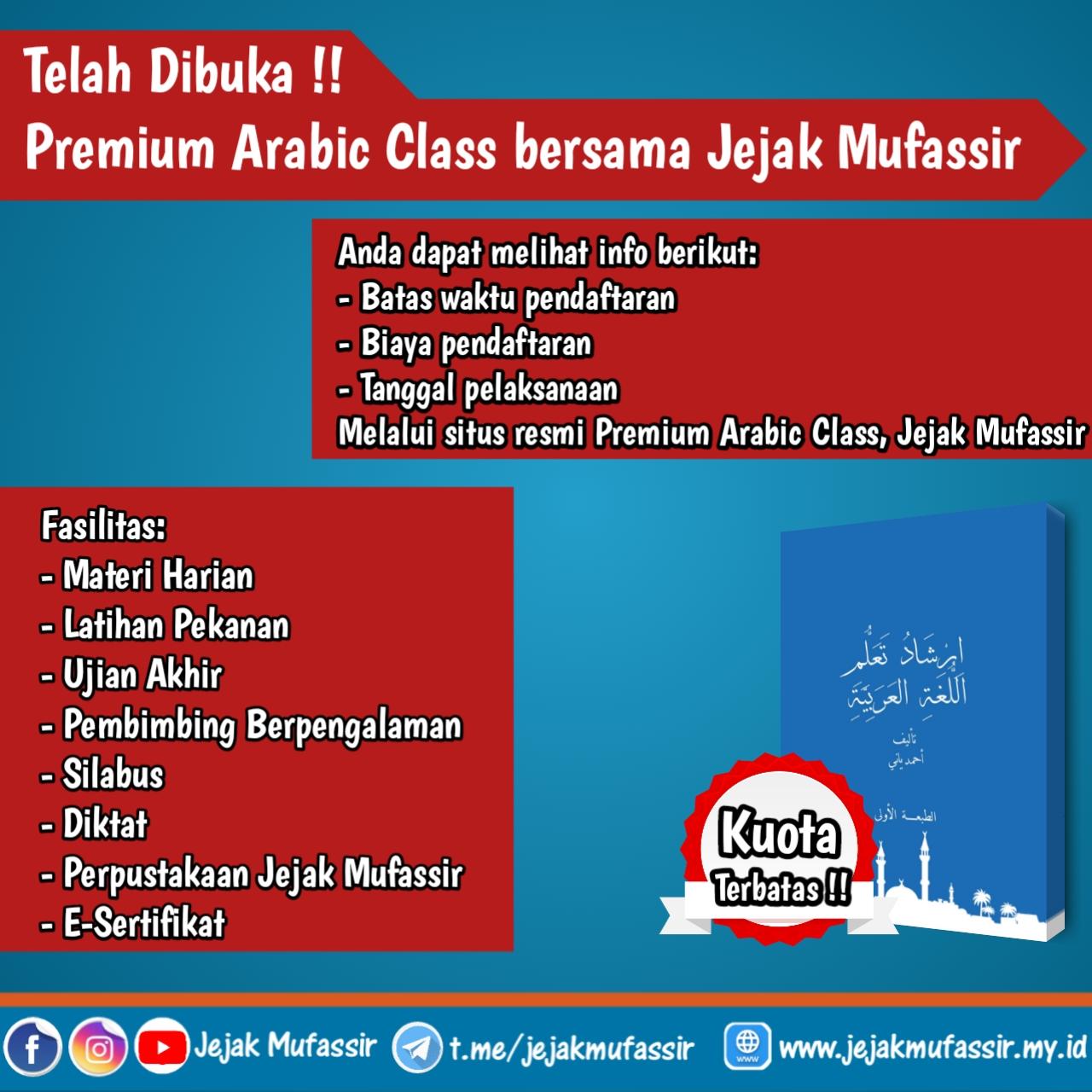 Premium Arabic Class