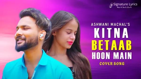 Kitna Betaab Hoon Main Lyrics - Ashwani Machal | Cover Song