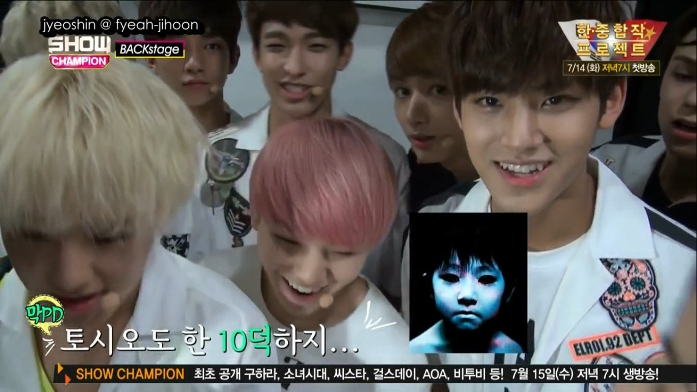 BLOG Pribadi Irna Review ENG SUB 150711 SEVENTEEN SHARING SCARY