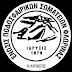 Σεμινάριο Πρώτων Βοηθειών στον Αθλητισμό από το Ευρωπαϊκό Κολλέγιο Αθλητιάτρων