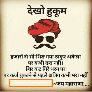 Thakur Status