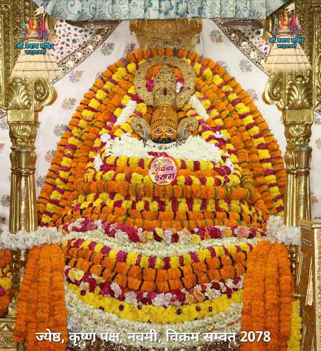 khatu shyamji ke aaj 3 june 21 ke darshan