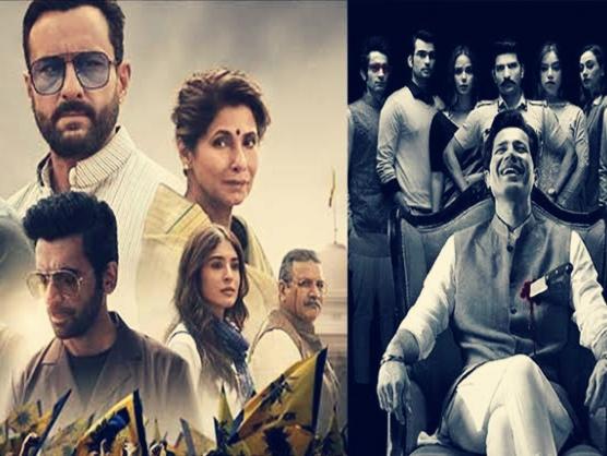 قائمة افضل المسلسلات الهندية 2021